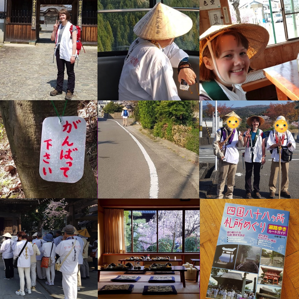 Hiking the Shikoku 88 Pilgrimage Trail in 2018 - A Round-Up — Step