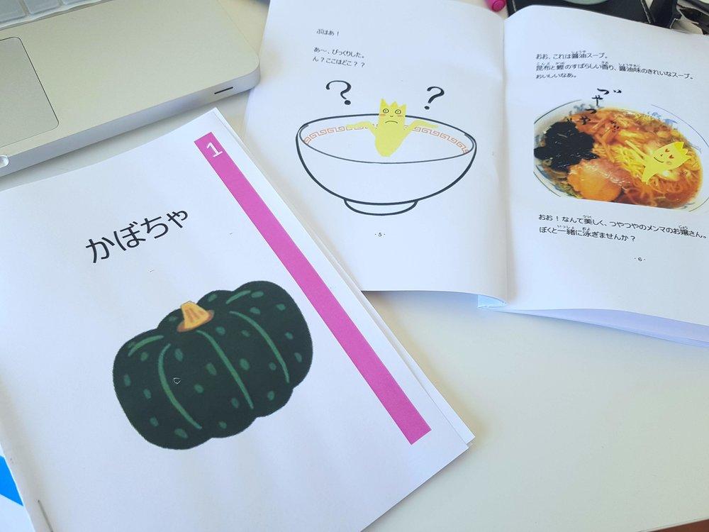 「ラーメン麺太の冒険」(右)は人気の作品一つでした。