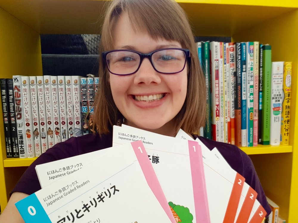 About me - Classes at Step Up Japanese are taught by me, Fran Wrigley. Konnichiwa!I've been teaching Japanese in Brighton since 2014. I love the Japanese language, and sharing that with students is a privilege I don't take for granted.My ambition is to make Step Up Japanese into Britain's best Japanese school, right here in sunny Brighton.The truth is that learning a foreign language is not particularly easy, and it's not particularly quick. But it is hugely rewarding - and, if you get it right, it should be really fun.