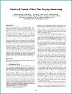 white-paper-feedback-control.jpg
