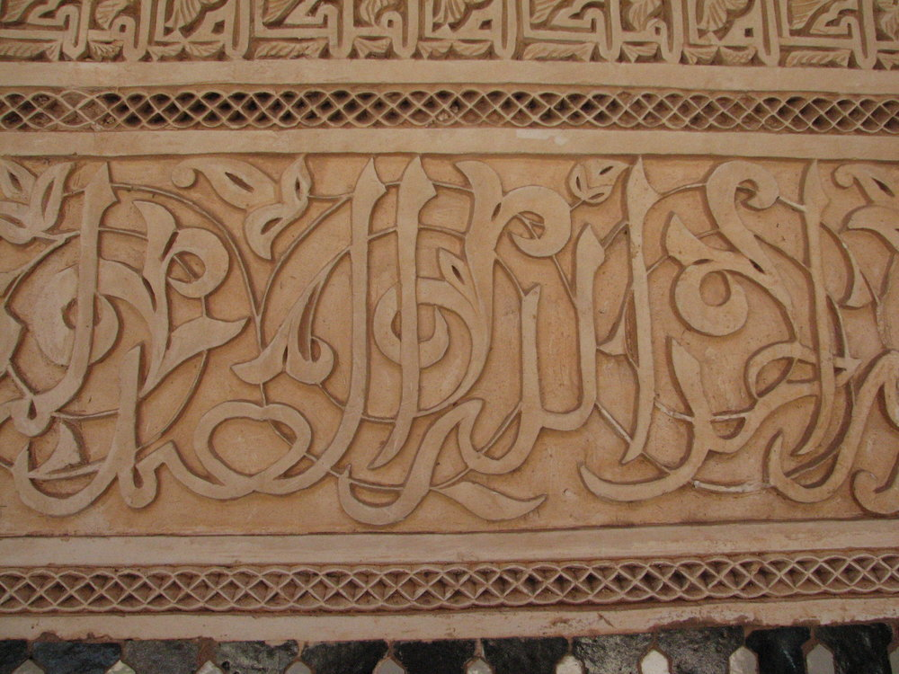 stucco-calligraphy.jpg