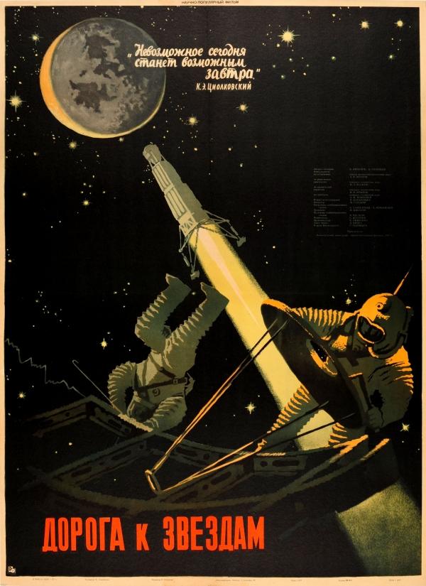 soviet1.jpg
