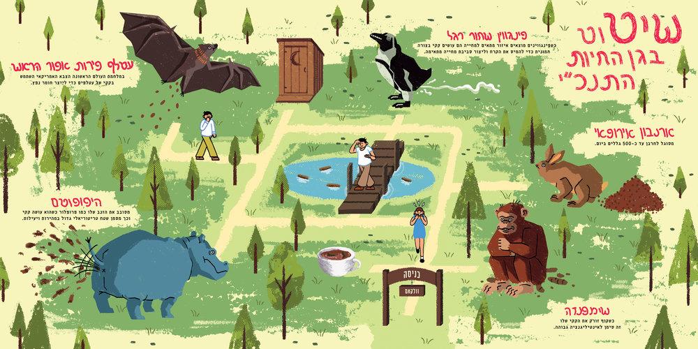 Biblical Zoo Map.jpg