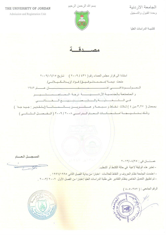 Master degree-pdf.jpg