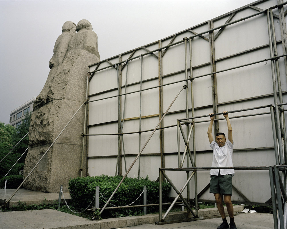 SHANGHAI, CHINA  1997
