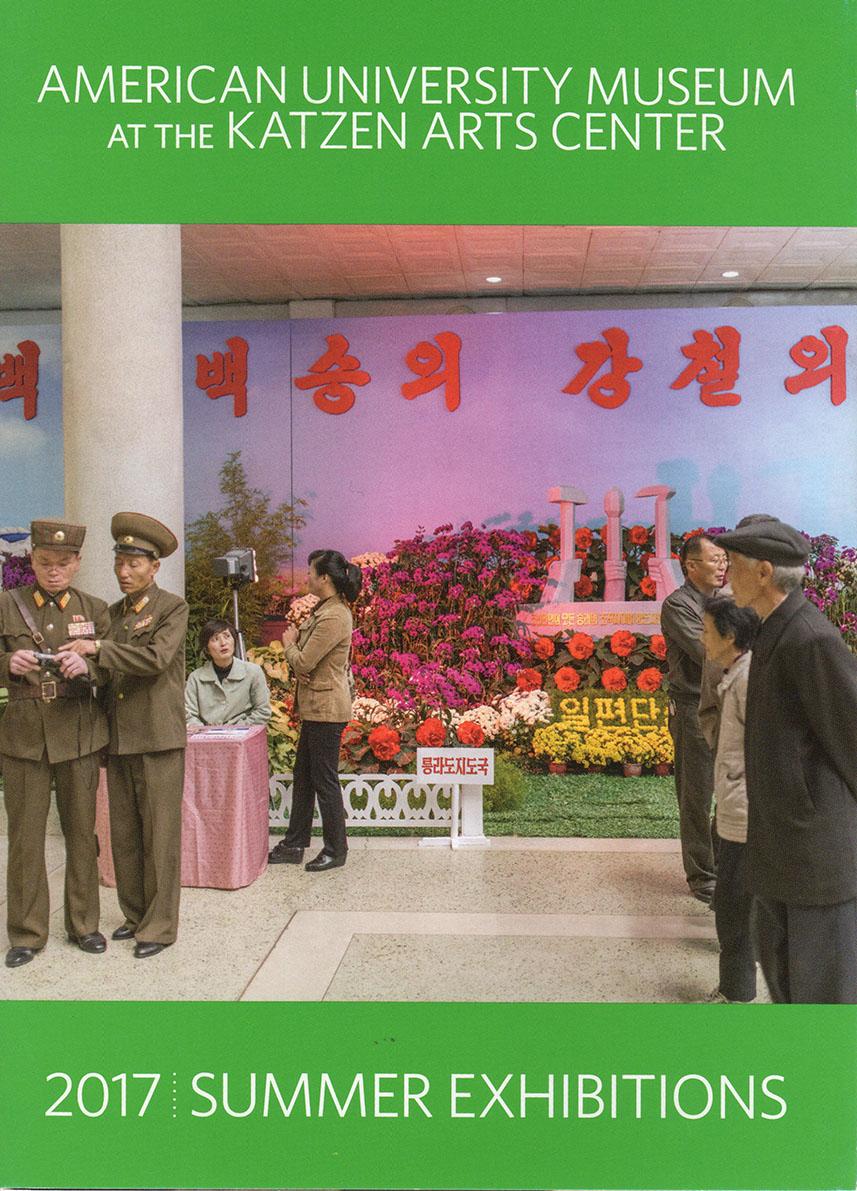 American University (DPRK)