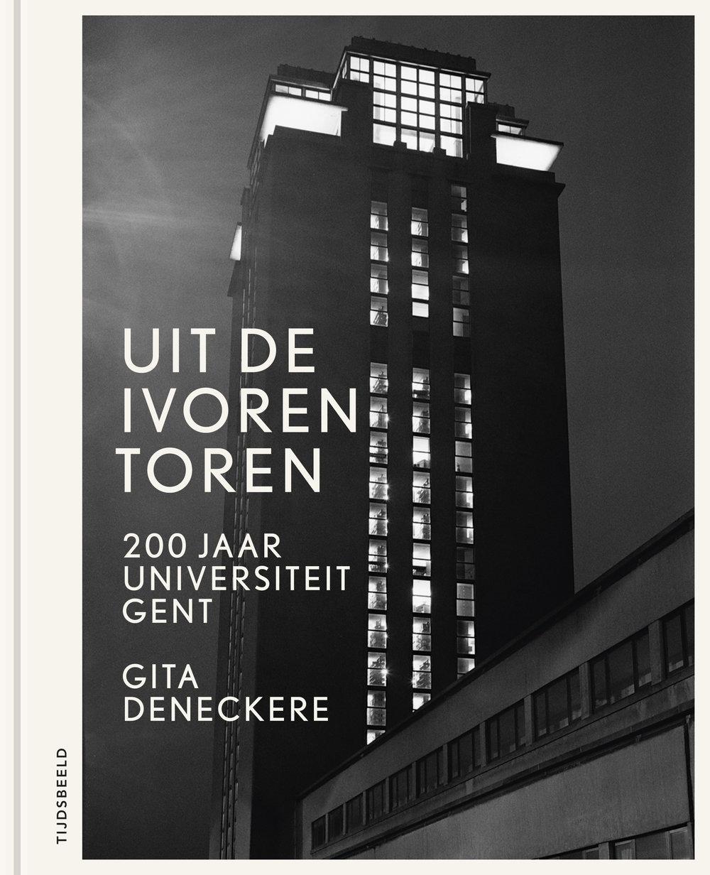 200 jaar Universiteit Gent