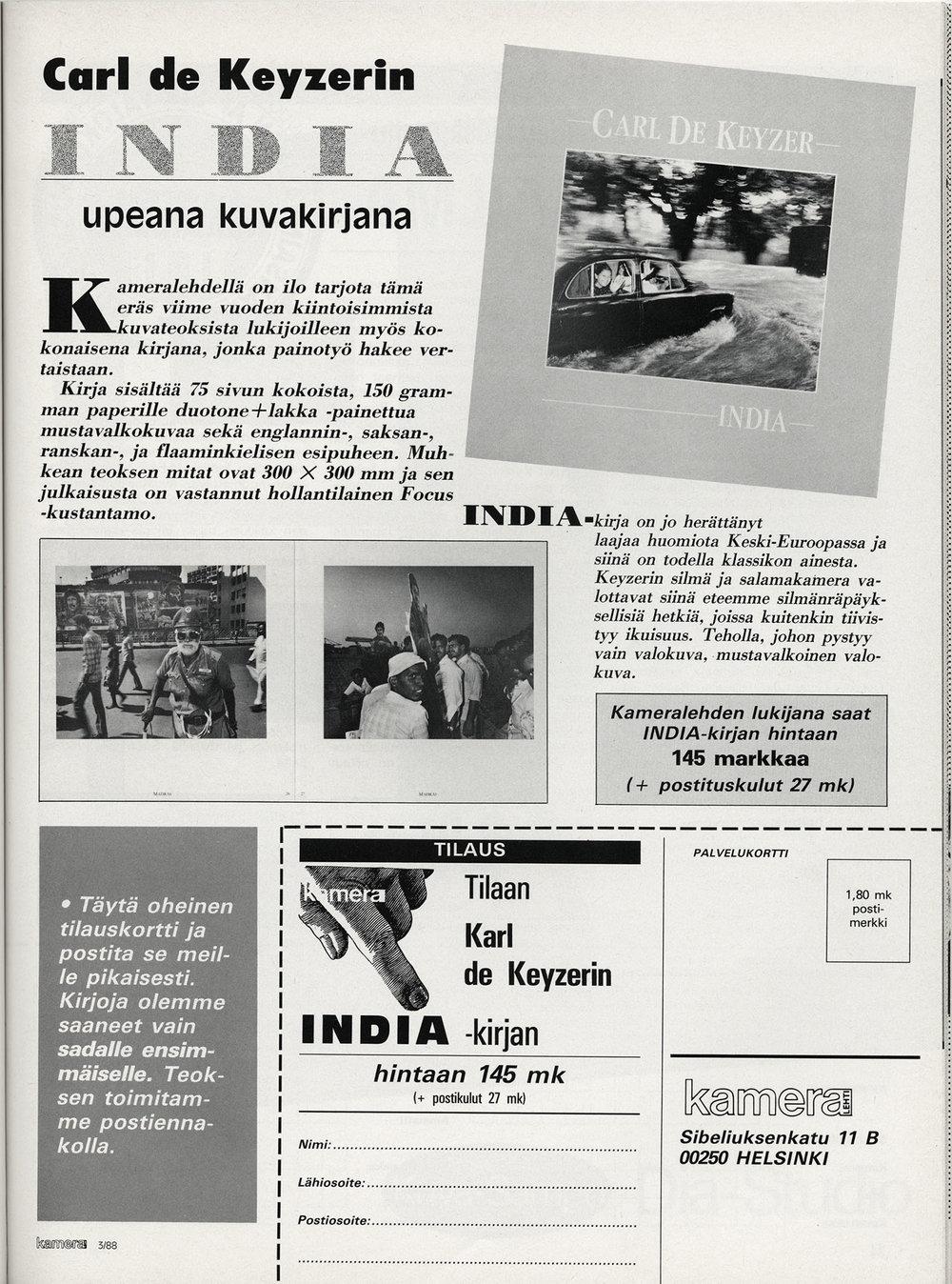 Kamera (India)