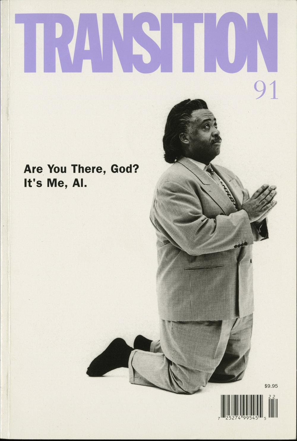 Transition (God, Inc.)