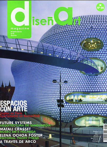 Disen Art - March 2006