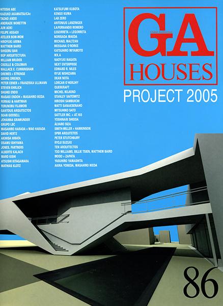GA Houses - 2005