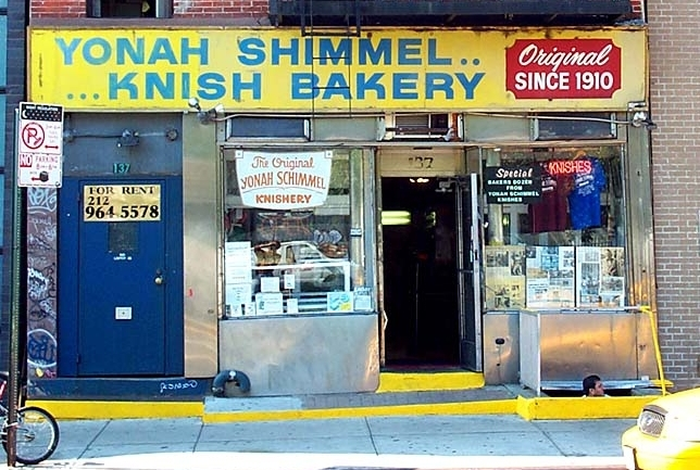 Yonah_Shimmel_Knish_Bakery.jpg