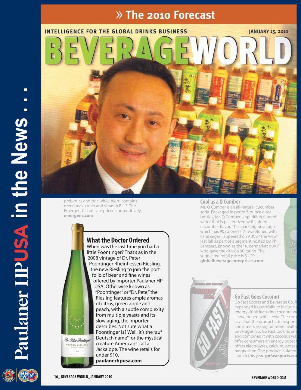 paulaner_BeverageWorldPoontinger.jpg