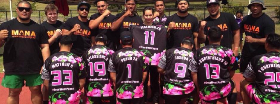 MANA Rugby 7s (Emmanuel 7s UQ)