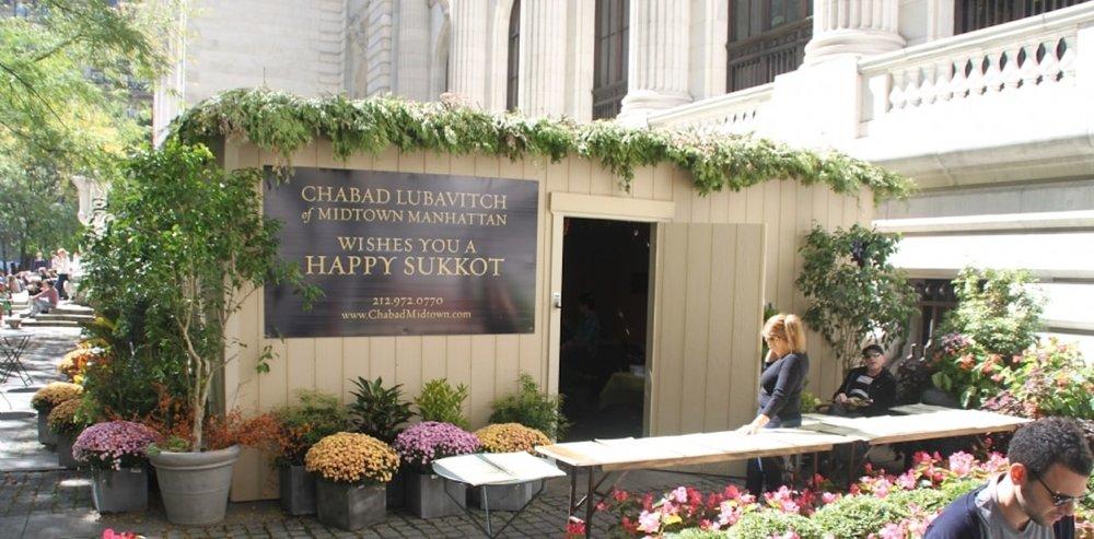 Photo courtesy of Chabad.org