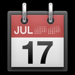 emoji_calendar_the_sitch