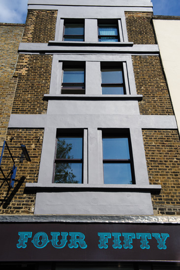 Studio 8, 450 Kingsland Road, London E8 4AE -