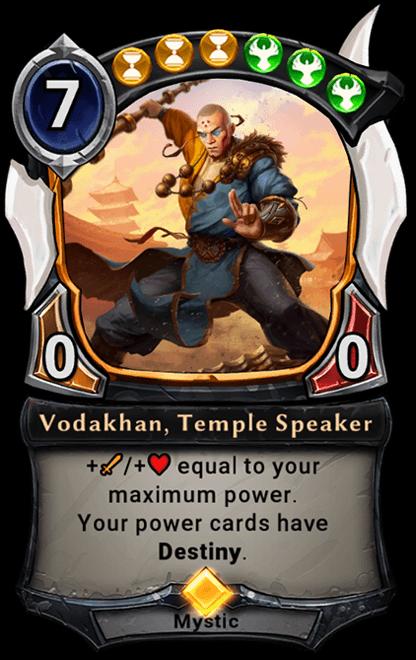 Vodakhan,_Temple_Speaker.png