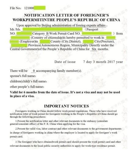 Work permit.jpg