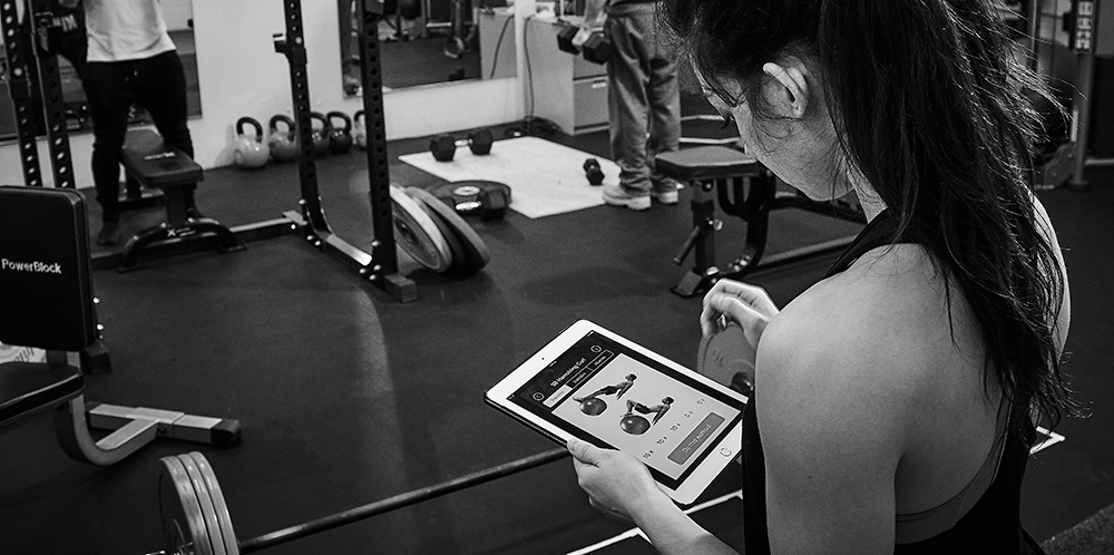 MPC Fitness App Burlington Training Centre.png