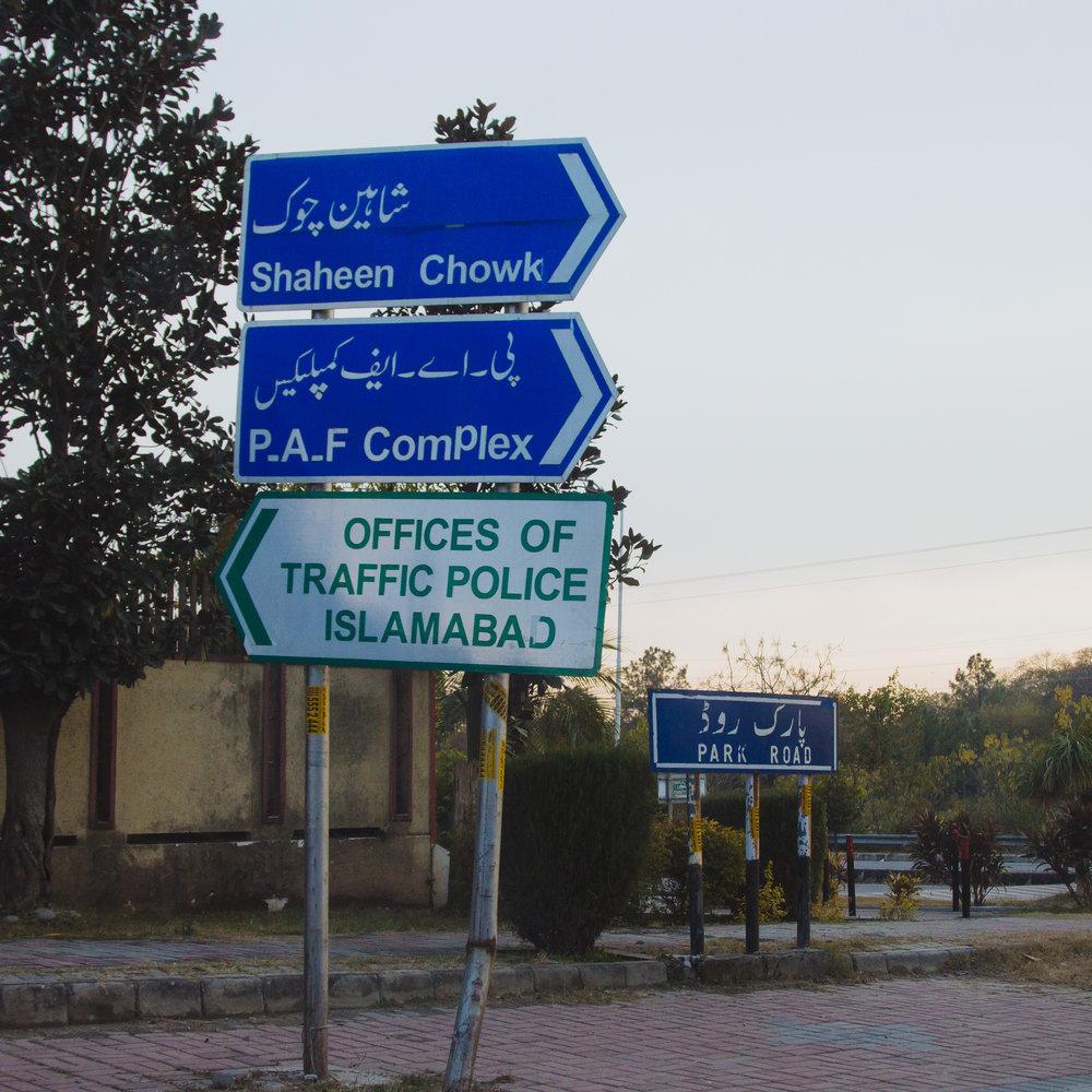 pakistan_2019-406.jpg