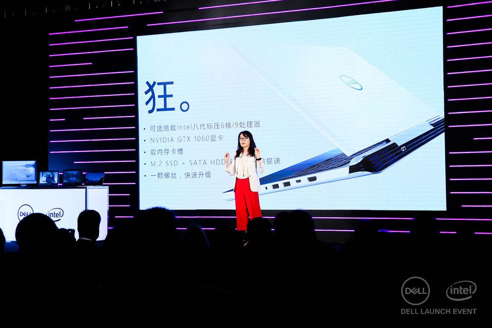 Dell Bejing 2018_Carousel 3.jpg