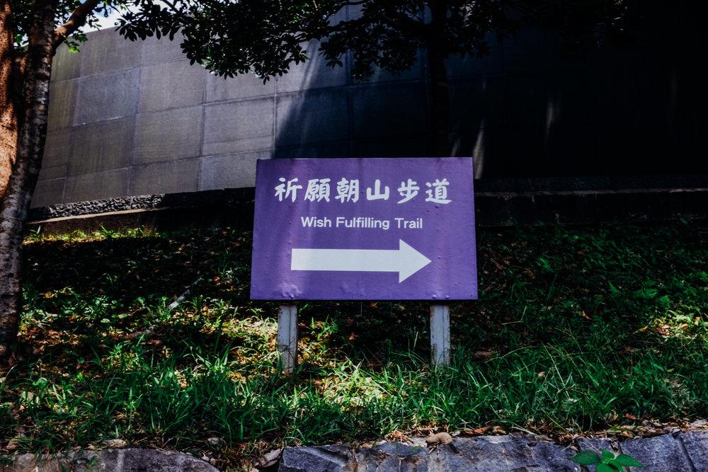 Asana_Seekers_Baishawan_Taiwan_day3-2125.jpg
