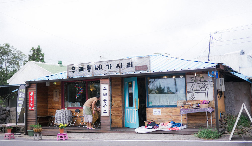 Asana_Seekers_Jeju_Island_South_Korea_Day1_-32.jpg