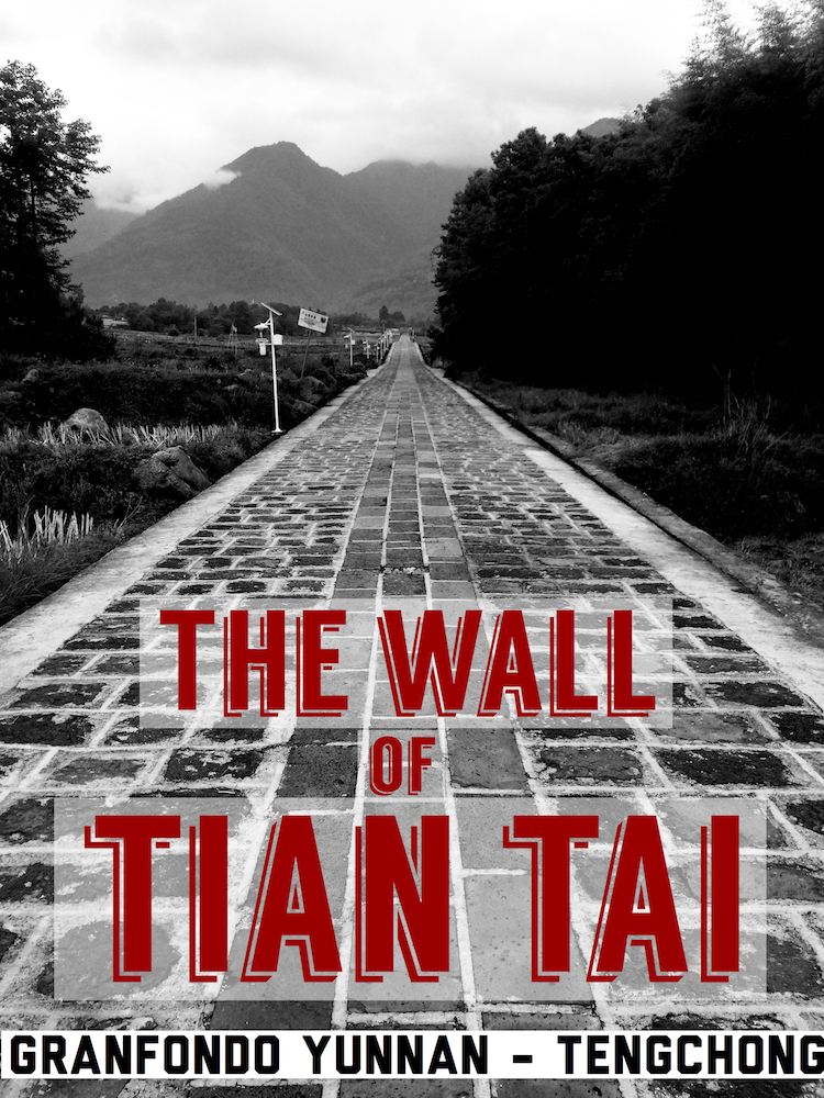 At km 57, riders on the long tour will face The Wall of Tian Tai - a section and climb on cobblestones in the tradition of the Tour of Flanders and Paris-Roubaix! In reality, the stones are not even so bad, just unusual for a cycling event in China. There's bonus seconds for the first three on the top for the general classification as well.