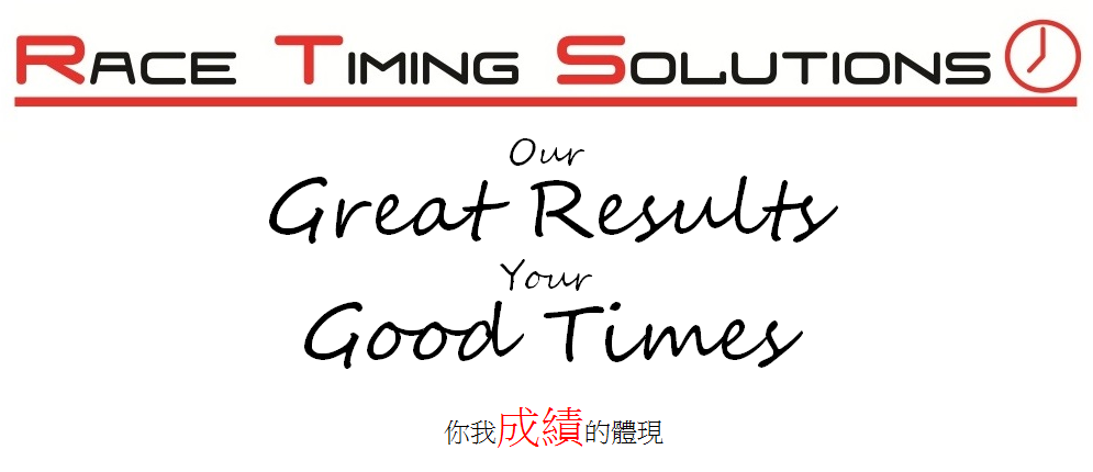 Our time-keeping partner with base in Hong Kong. Market leader for registration and timing services in the field of endurance sports, such as running,trail running, cycling, triathlon, duathlon and swimming.  Website:  http://www.racetimingsolutions.com