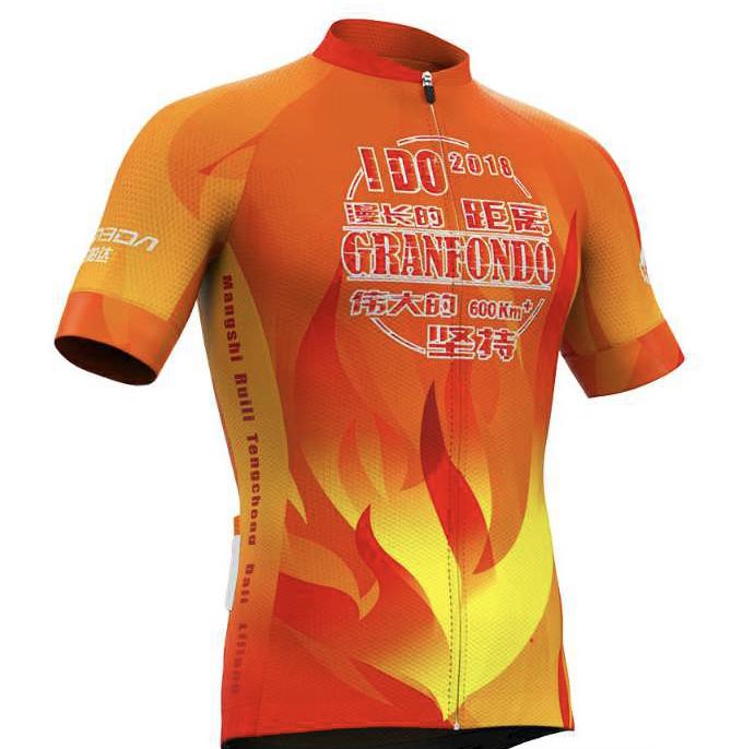 GFY jersey.001.jpeg