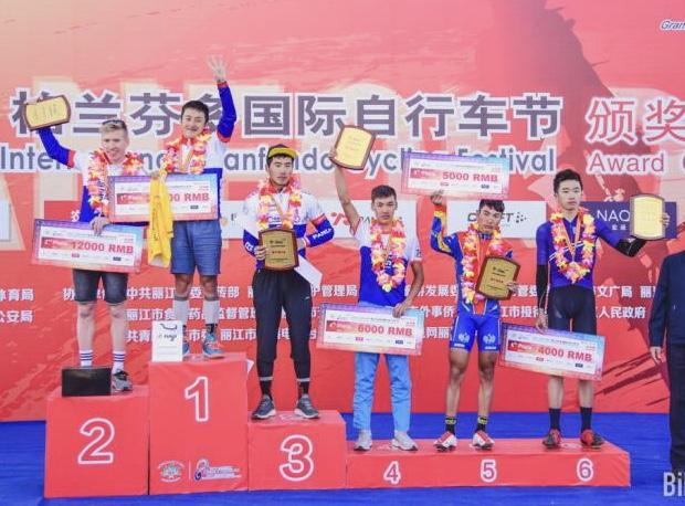 GFY podium men.jpg