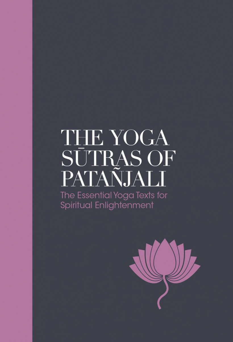 BOOKWORM Yoga Sutras of Patanjali.jpg