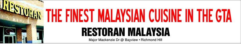 Restoran Malaysia.jpg