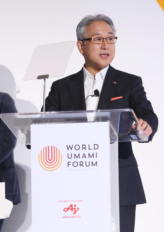 WorldUmamiForum092018_Ramson_edit08.JPG