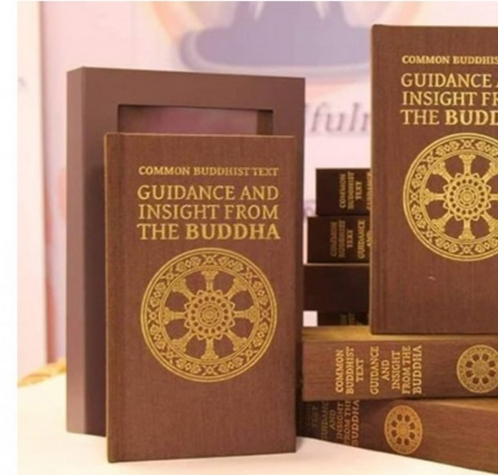 Common Buddhist Text Guidance and Insight from the Buddha    An anthology of extracts from Buddhist sacred texts translated from Pali, Sanskrit, Chinese, and Tibetan.