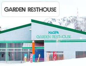 restaurant-resthouse.jpg