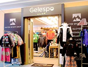 shop-gelespo.jpg