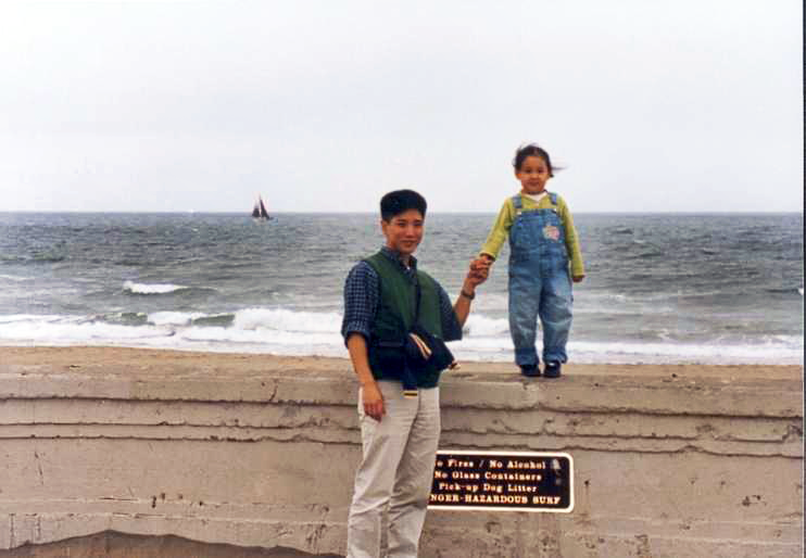 With Dad in San Francisco, 1997
