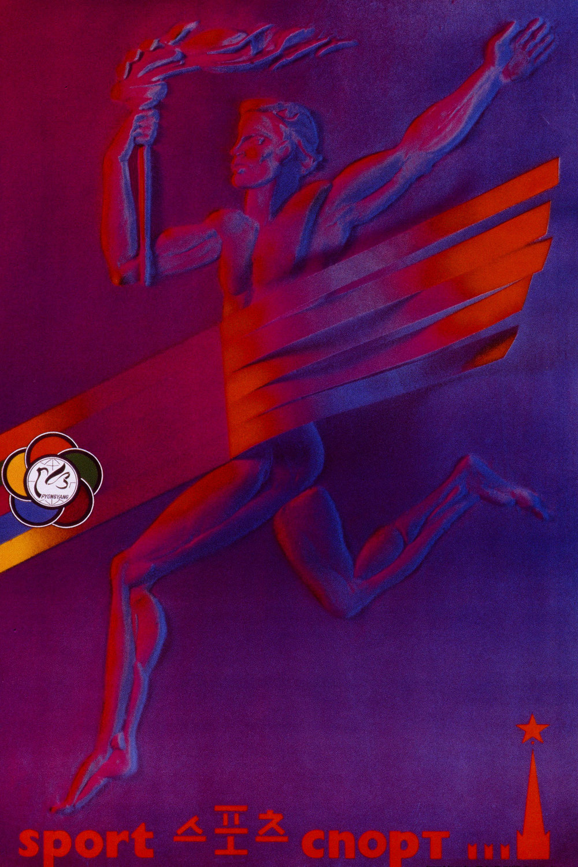 ron-miriello-grafico-soviet-posters-aiga-san-diego-community-design-Miriello-branding-officina-08.jpg