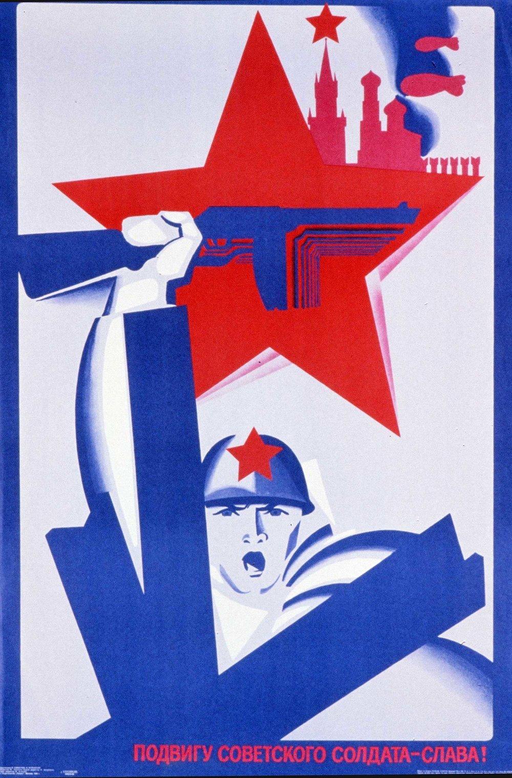 ron-miriello-grafico-soviet-posters-aiga-san-diego-community-design-Miriello-branding-officina-16.jpg