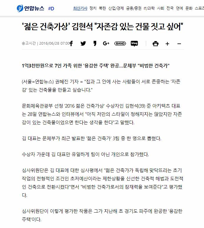 연합뉴스 3.jpg