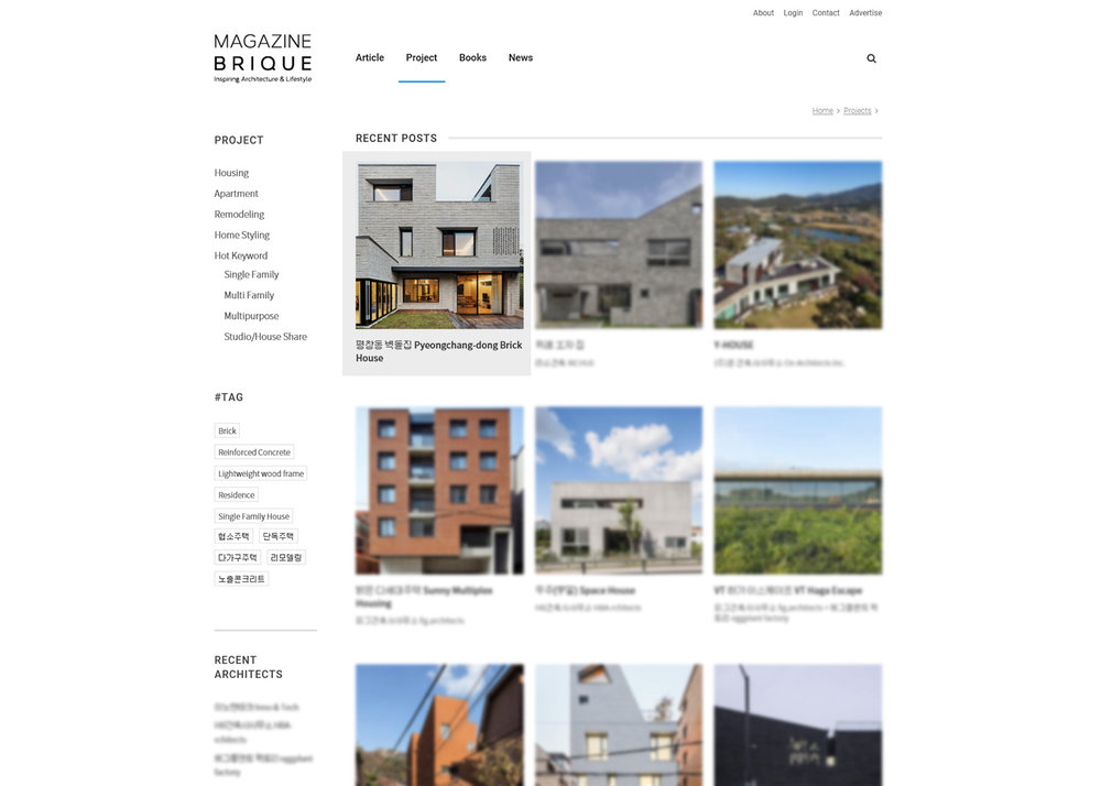 원문 : https://magazine.brique.co/projects/