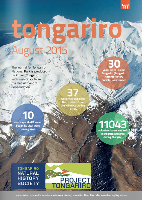 Tongariro Journal 2015.png