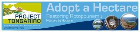 Adopt_a_Hectare_Logo.jpg