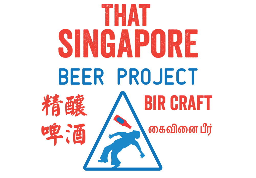 That SG Beer Project Logo Finalized@4x.png