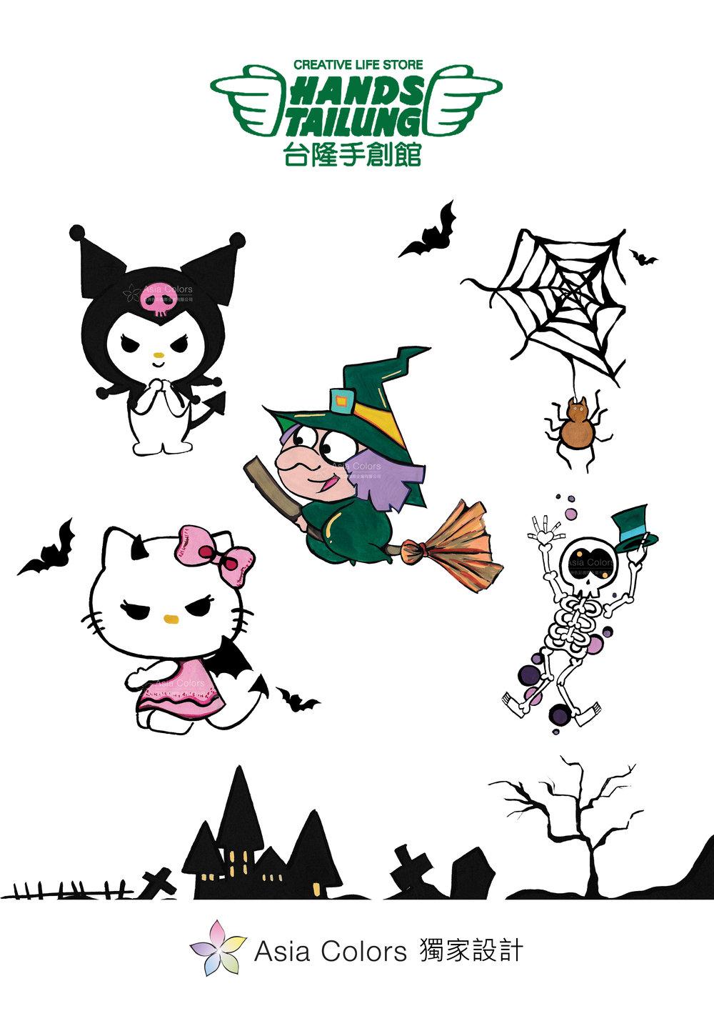 20161029  台隆手創彩繪活動B.jpg