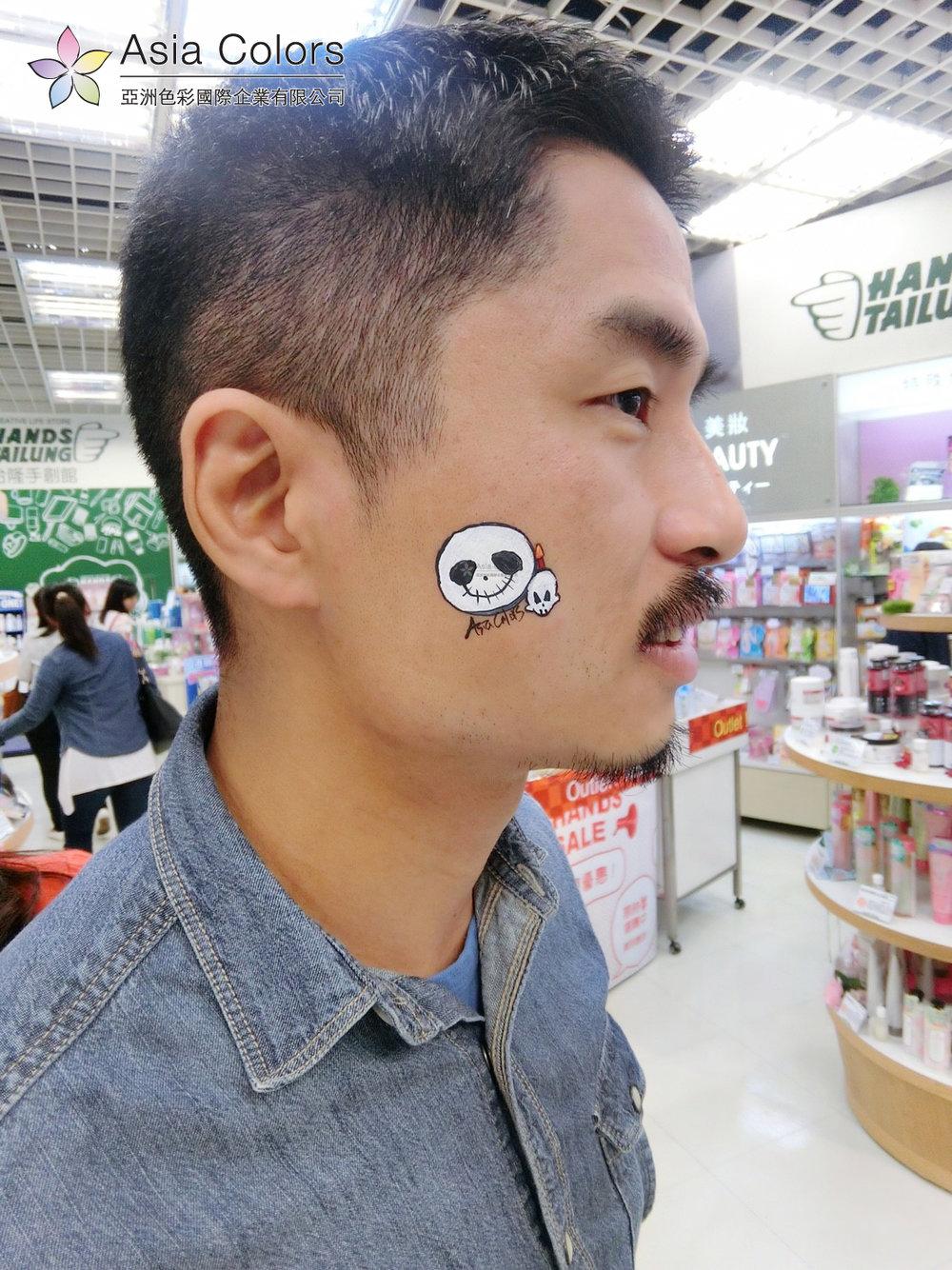 20161029台隆手創_3402.jpg