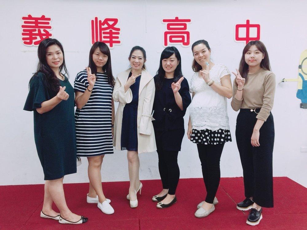 2018_4_12 義鋒高中演講_2.jpg