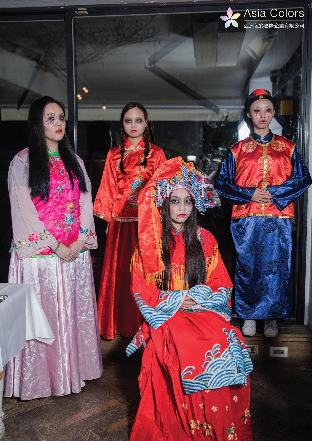 第一組 中國經典鬼裝組